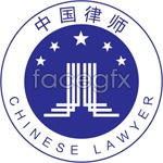Link tovector logo lawyers Chinese