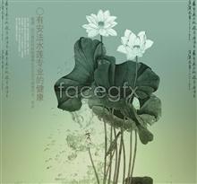 Link toChinese lotus lotus design elements psd free