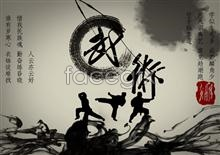Link toChinese martial arts-ink psd