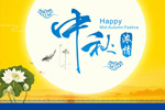 Link toChinese mid-autumn festival poster vector