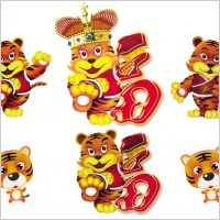 Link toChinese new year cartoon tiger psd