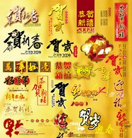 Link toChinese new year chinese new year picture material