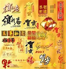Chinese new year chinese new year psd
