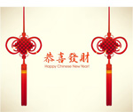 Link toChinese new year greeting cards vector