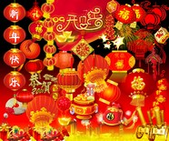 Link toChinese new year lantern material picture download
