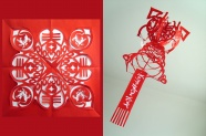 Link toChinese paper-cut picture download