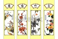 Link toChinese plum, orchid, bamboo and chrysanthemum vector
