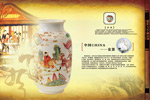 Link toChinese porcelain psd