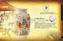 Link toChinese porcelain vase psd