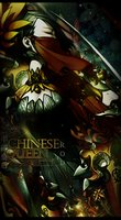 Link toChinese queen