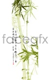 Link toChinese style bamboo psd