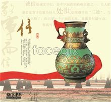 psd element design bottle style Chinese