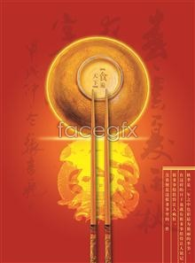 Link toChinese style design elements all fresh psd