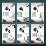 Link toChinese style display boards psd