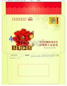 Link toChinese style greeting card envelope psd source files