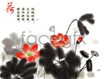 Link toChinese style ink lotus psd