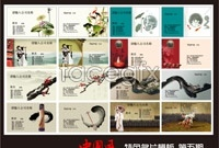 Link toChinese-style ink painting business card template all five
