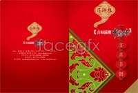 Link toChinese style menu cover design-vector illustration