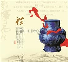 Link topsd element gauge silk red honest set style Chinese