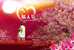 Link toChinese sweet love psd
