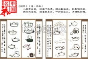 Link toChinese tea culture arrow amount of