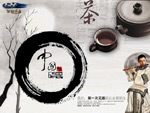 Link toChinese tea culture psd