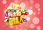 Link toChinese valentine's day flyer vector