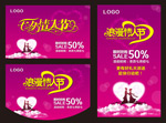 Link toChinese valentine's day limited vector