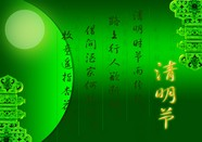 Link toChing ming festival background picture download