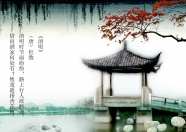 Link toChing ming festival background picture material