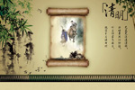 Link toChing ming festival poster psd