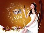 Link toChocliz ice-cream advertising psd