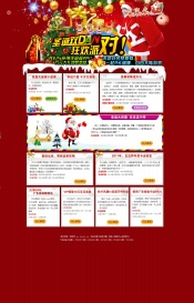 Link toChristmas and new year's day promotional activities psd web templates