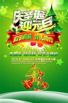 psd poster double day year's new on celebration Christmas
