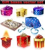 Link toChristmas gift box vector