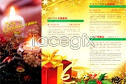 Link toChristmas specials the restaurant advertising vector
