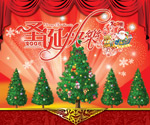Link toChristmas stage psd