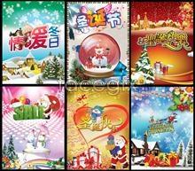 Christmas theme background winter warm merry christmas psd