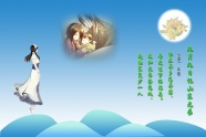 Link toChung yeung festival cartoon pictures