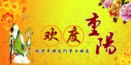 Link toChung yeung festival hand picture