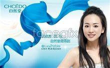 Link toChurch cosmetics advertising psd