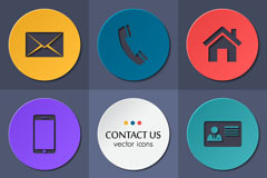 Circular contacts icon vector