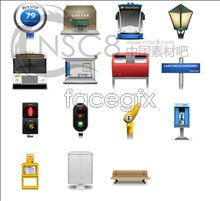 Link toCity facilities icons