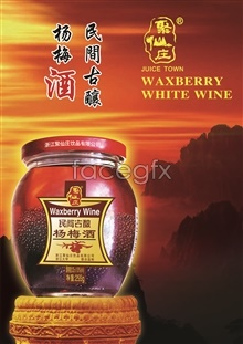 Link toCivil stuffed red bayberry wine psd poster