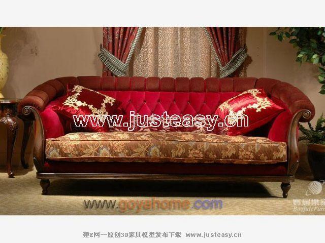 Link toClassic sofa 3d model