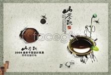 Link toClassic style tea covers psd