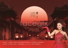 Link toClassical beauty psd source