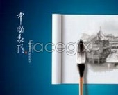 Link topsd ads estate real painting brush chinese Classical