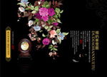 Link toClassical chinese style cover page psd