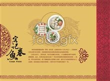 Link topsd recipe style chinese Classical